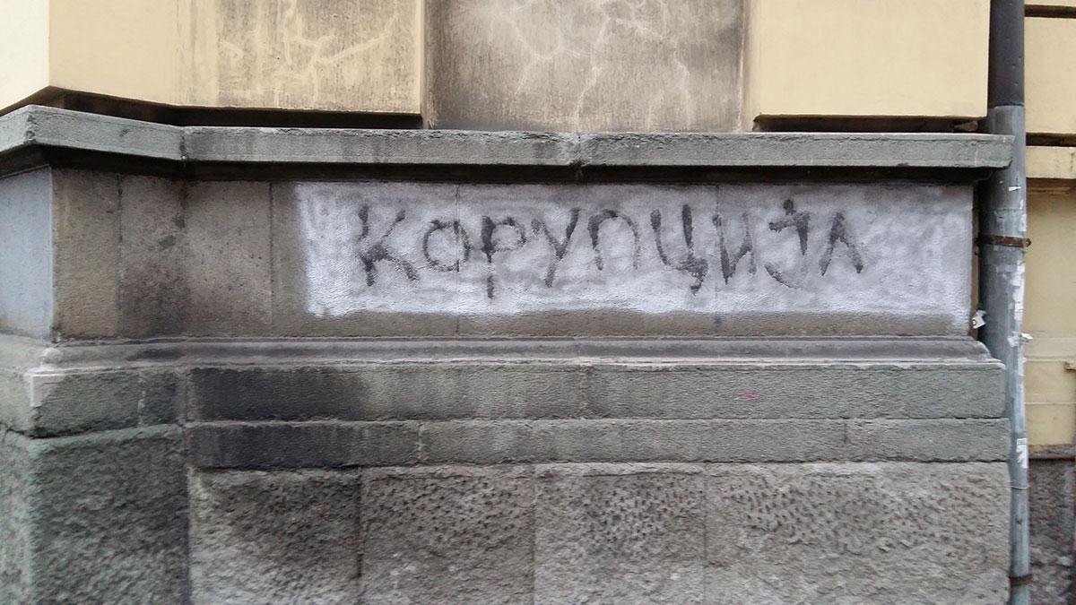 Natpis na zidu: Korupcija, Vasina ulica, Beograd