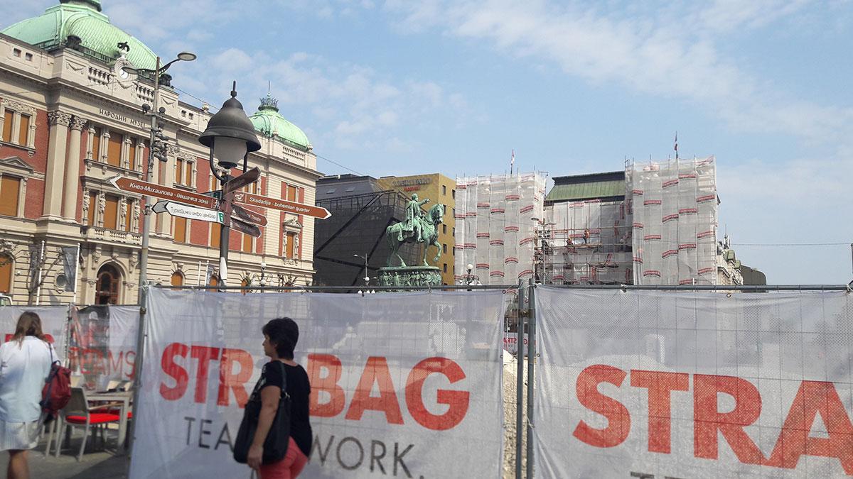Zaštitna ograda gradilišta na Trgu republike, Beograd