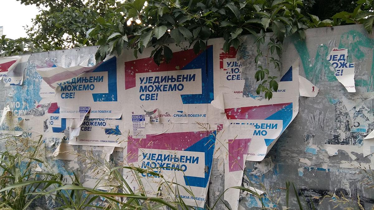 Iscepane plakate SNS-a na Novom Beogradu