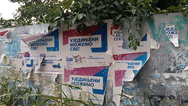 Iscepane plakate SNS-a