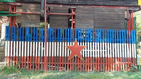 Zastava Jugoslavije na tarabi