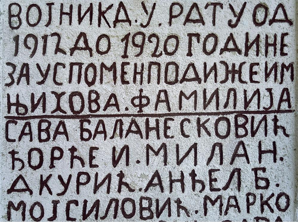 Natpis na nadgrobnom spomeniku vojnicima poginulim u ratu od 1912. do 1920.