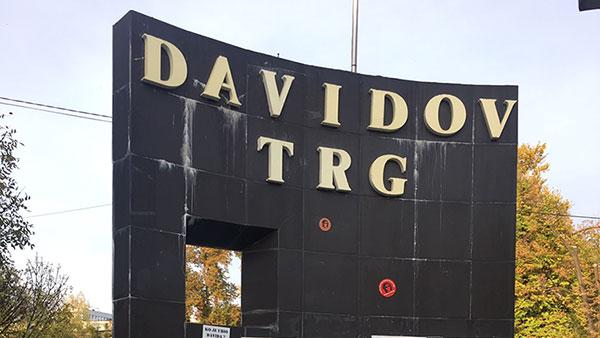 Davidov trg, Banjaluka, 25.12.2018.