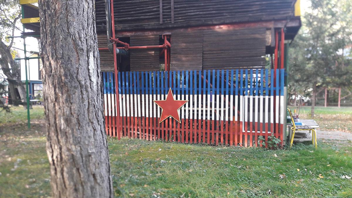 Zastava SFRJ nacrtana na tarabi, Ada Međica na Savi u Beogradu
