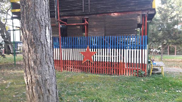 Zastava SFRJ