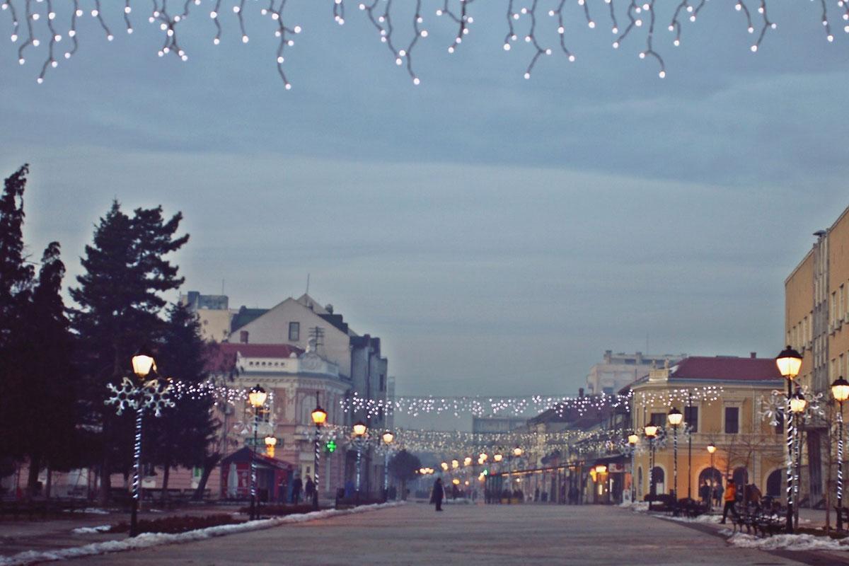 okićena gradska ulica