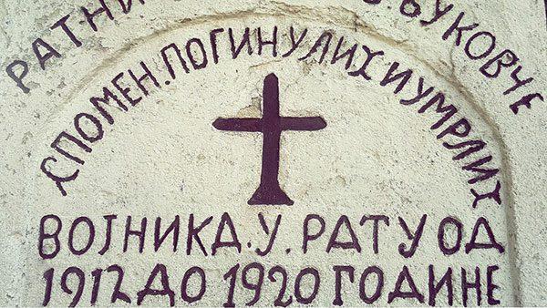 Spomenik poginulim ratnicima iz sela Bukovača