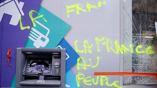 Francuska narodu