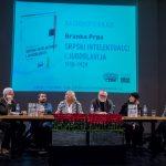 Foto: Srđan Veljović, CZKD