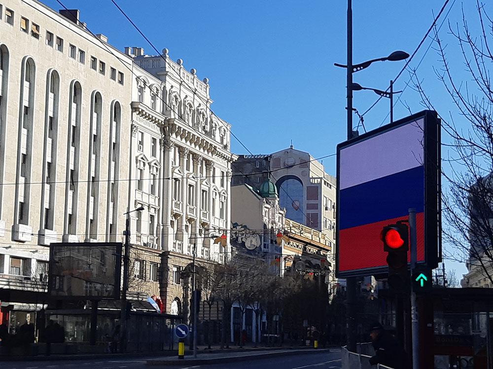 Bilbord na Terazijama na dan posete Putina Beogradu