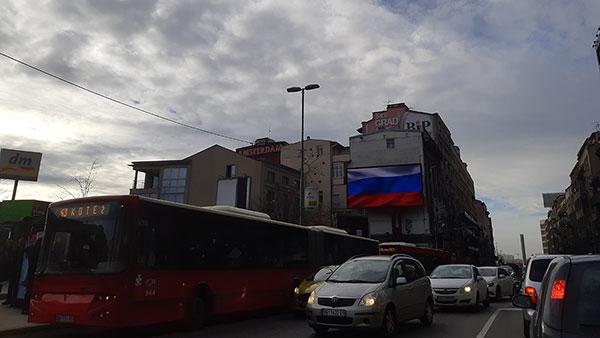 Bilbord na Zelenom vencu na dan posete Putina Beogradu
