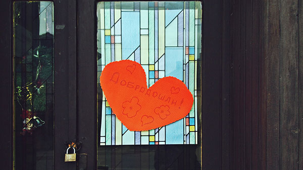 Dobrodošli, natpis na ulaznim vratima