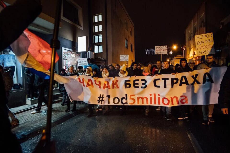 Protesti u Čačku, #1od5miliona