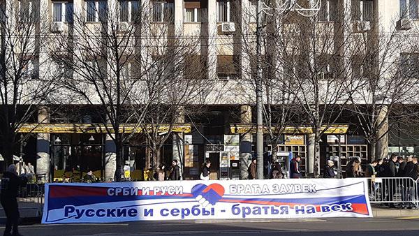 Terazije u Beogradu, 18.1.2019.