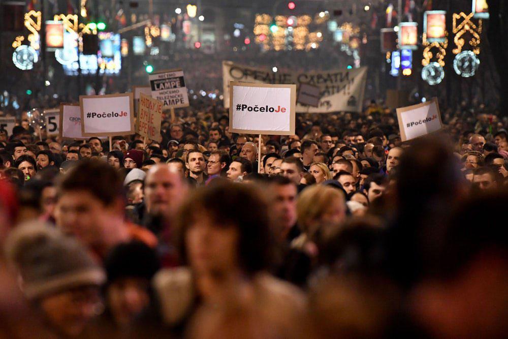 Protesti u Beogradu