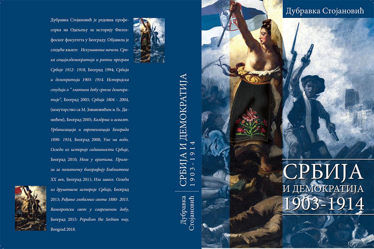 Korice knjige Srbija i demokratija 1903-1914