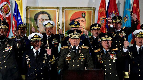 Ministar odbrane Venecuele