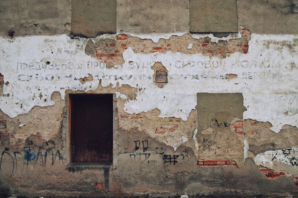 oronula fasada zgrade