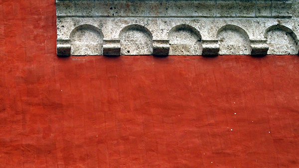 crveni zid