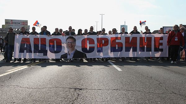 Transparent Aco Srbine