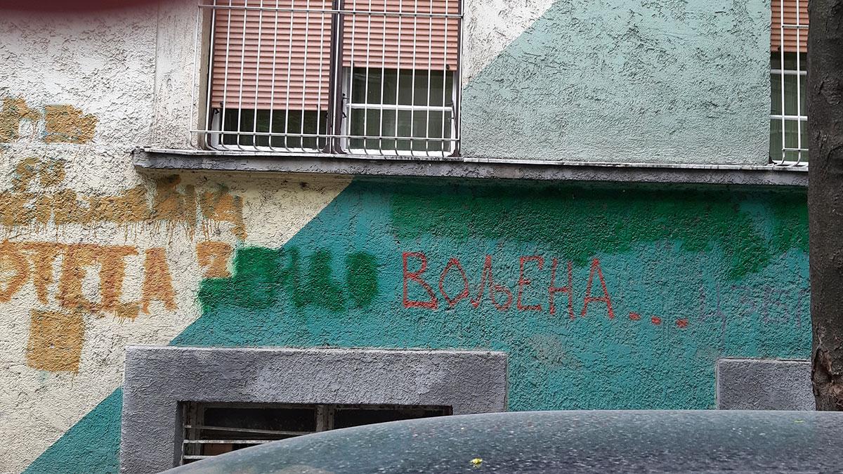 Natpis na zidu: Oteta zemljo voljena...
