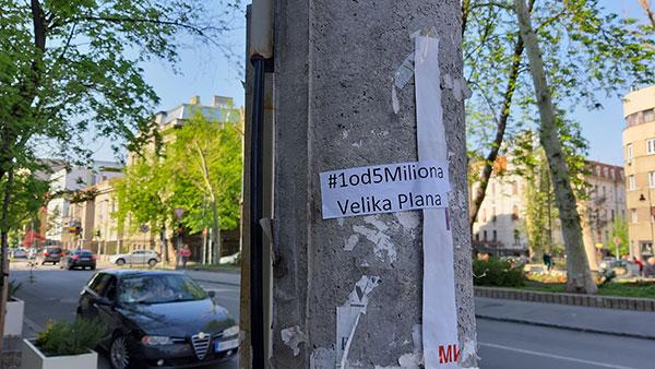 Nalepnica: #1od5Miliona Velika Plana