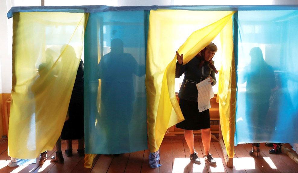 Predsednički izbori u Ukrajini 31. marta 2019.