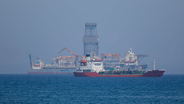 Traganje za prirodnim gasom kraj obala Limasola, Kipar