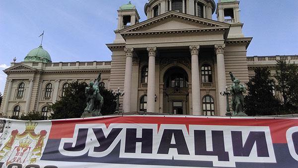Transparent Junaci ispred Skupštine u Beogradu