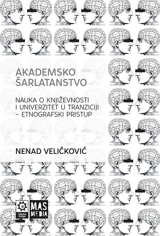 Dizajn: Olivera Batajić Sretenović