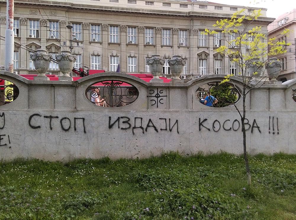 Stop izdaji Kosova, Studentski trg u Beogradu, foto: Peščanik