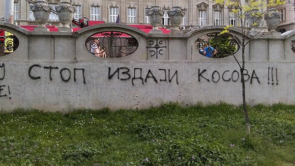 Stop izdaji Kosova, Studentski trg u Beogradu