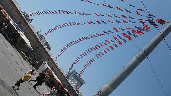 Trg Taksim, Istanbul