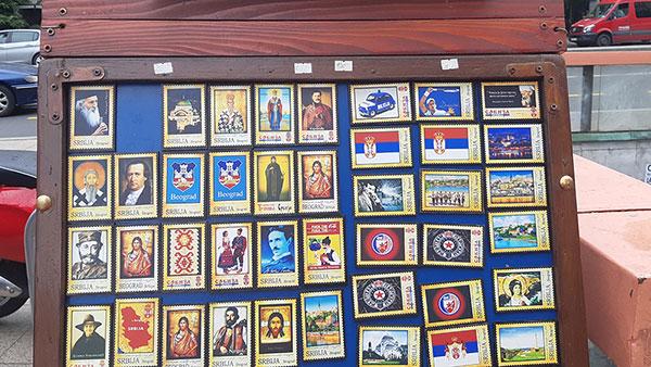 Poštanske markice Srbije