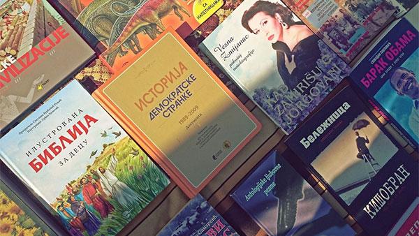izložene knjige