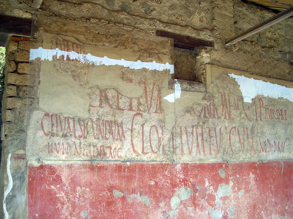 Pompeji, predizborni grafiti, foto: D. Stefanović