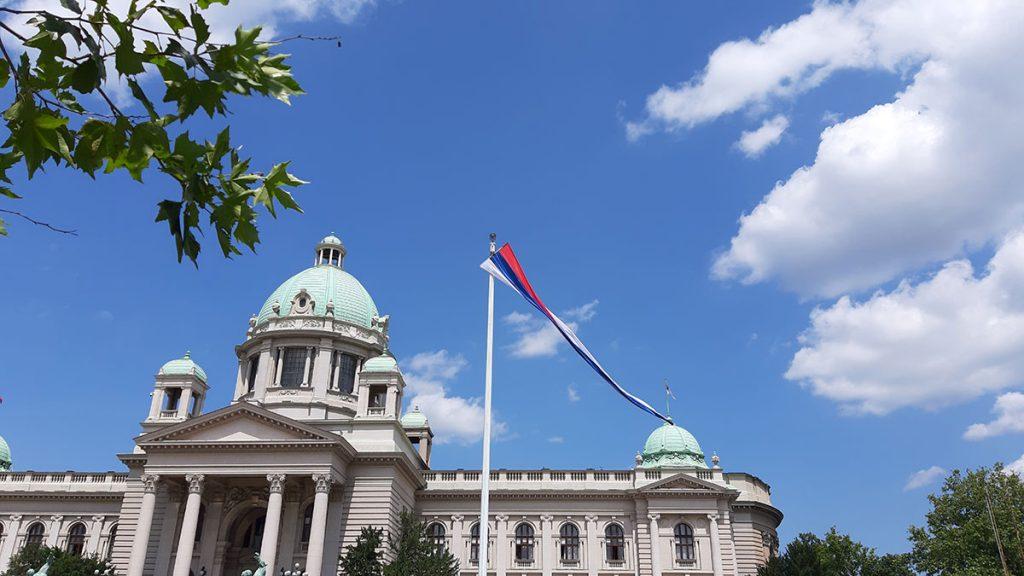 Skupština Srbije, foto: Peščanik