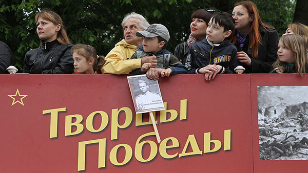Dan pobede, foto: Konstantin Novaković