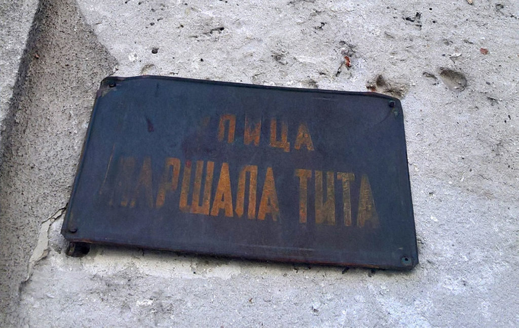 Foto: Ana Dokučević