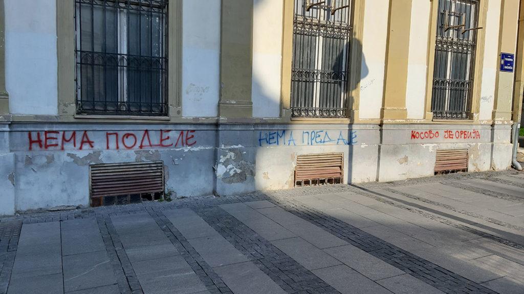 Gračanička ulica u Beogradu, foto: Peščanik