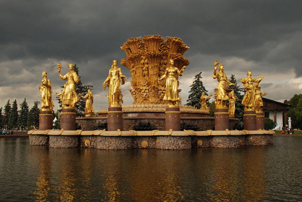 Fontana Družba narodov, VDNH, Moskva, foto: Konstantin Novaković