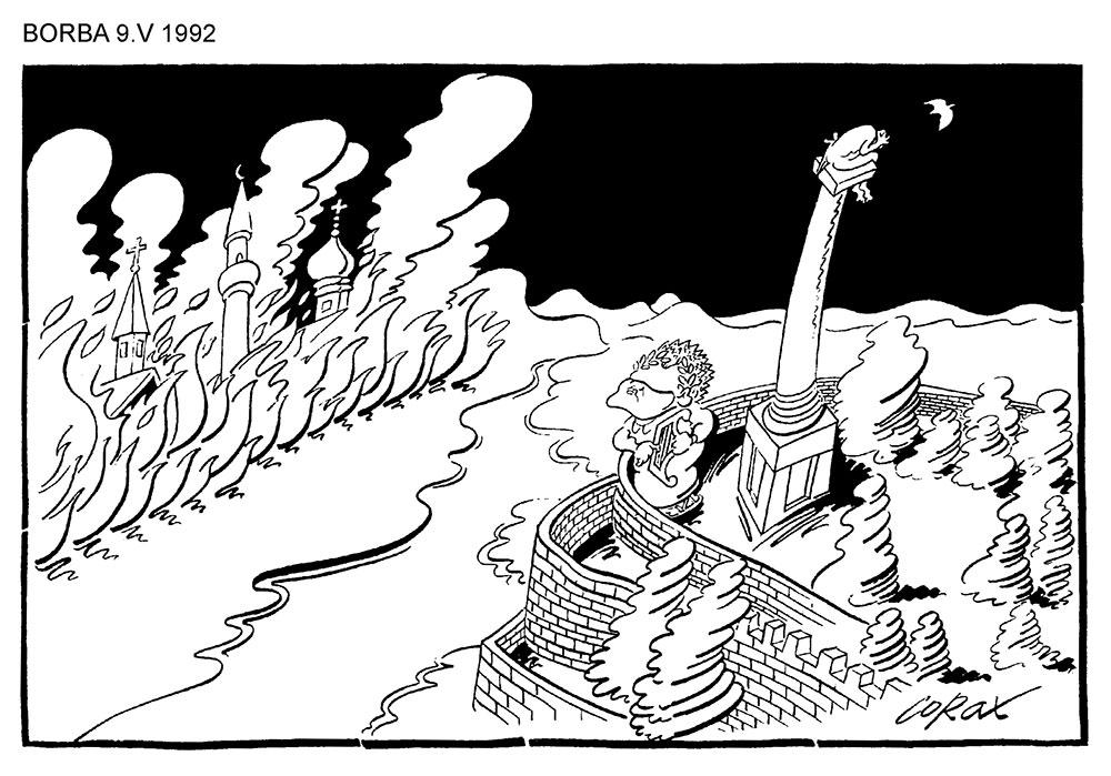 Neron, Borba 9.5.1992.