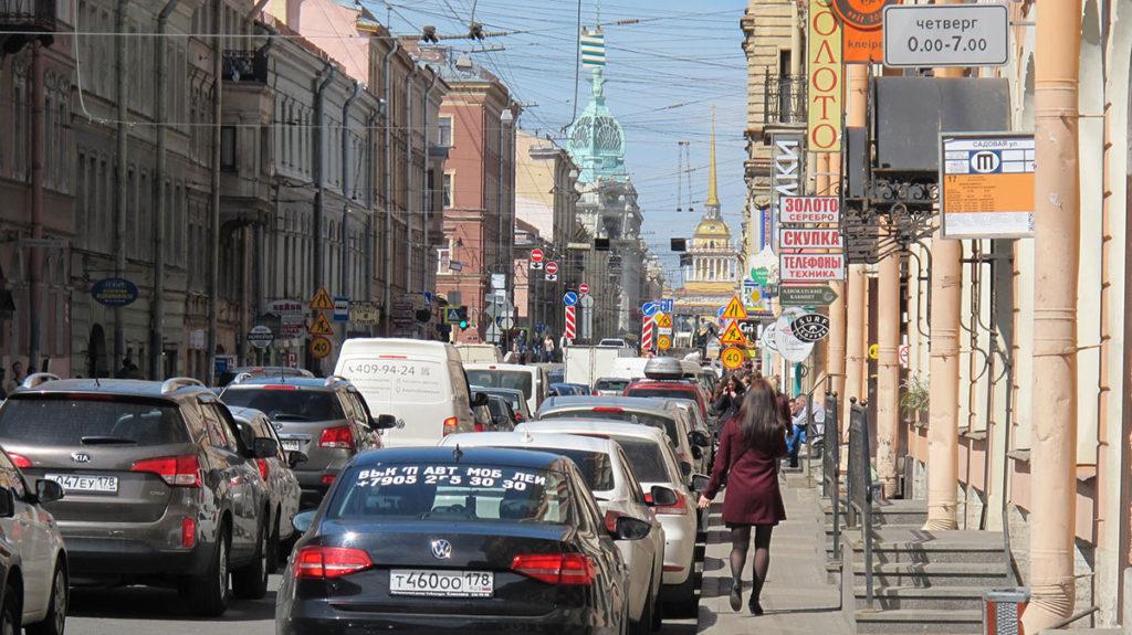 Peterburg 2017.