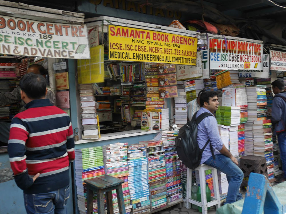 Kolkata, foto: Goran Fejić