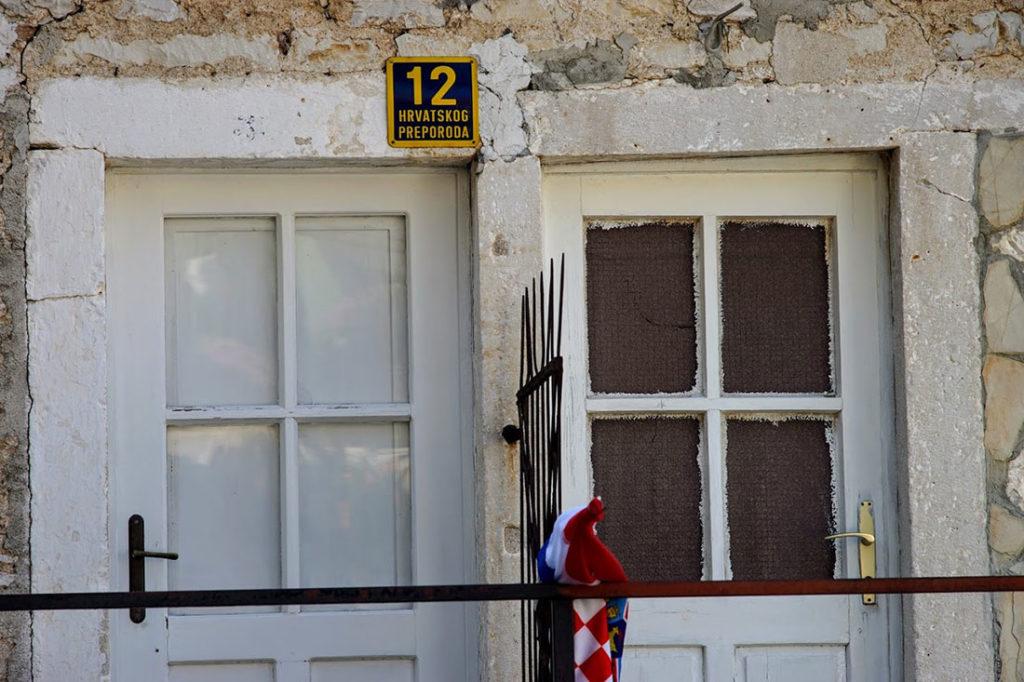 Tabla sa brojem i adresom ulice: Hrvatskog preporoda 12