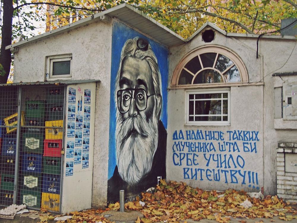 "Mural Radovana Karadžića na ""Ludoj kući"" u Bloku 45, foto: Predrag Trokicić"