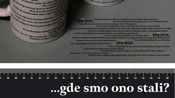 Dizajn: Slaviša Savić