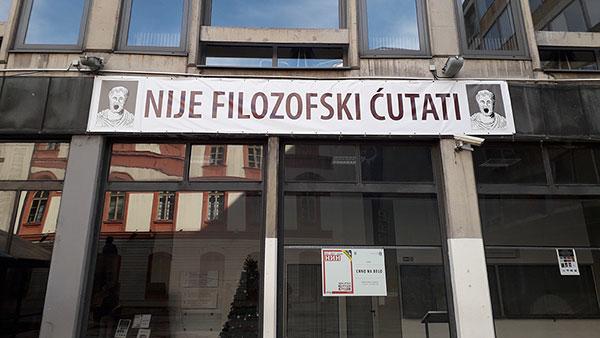 Filozofski fakultet u Beogradu, foto: Peščanik