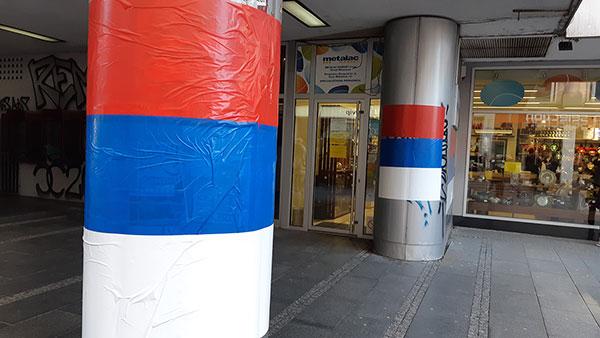 Knez Mihajlova ulica na Sretenje 2020, foto: Peščanik