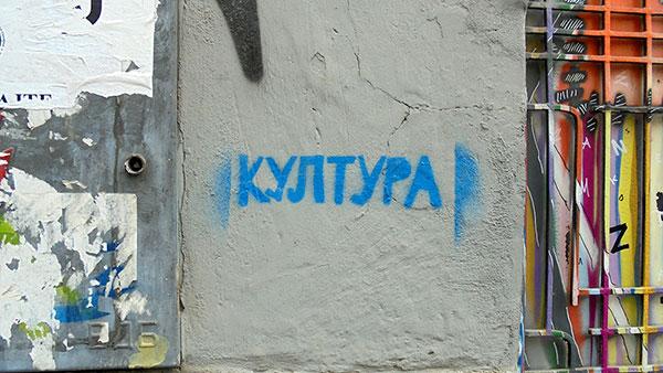 Foto: Slavica Miletić